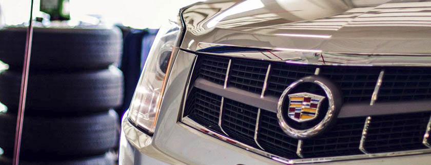 Ремонт, диагностика автомобиля Cadillac (Кадиллак)