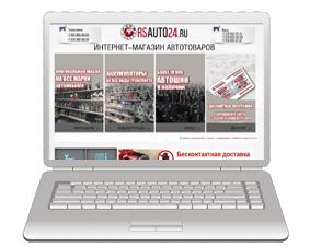 Сайт РСавто24.ру